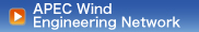 APEC Wind Engineering Network